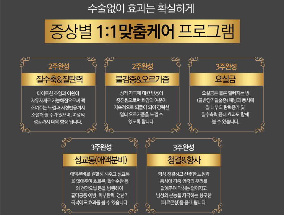 미즈케어솔루션 가격 후기 효과